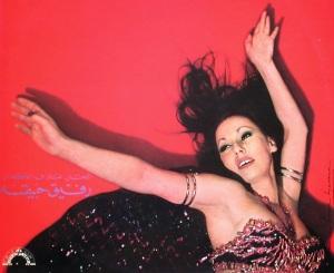 Nadia Gamal performing